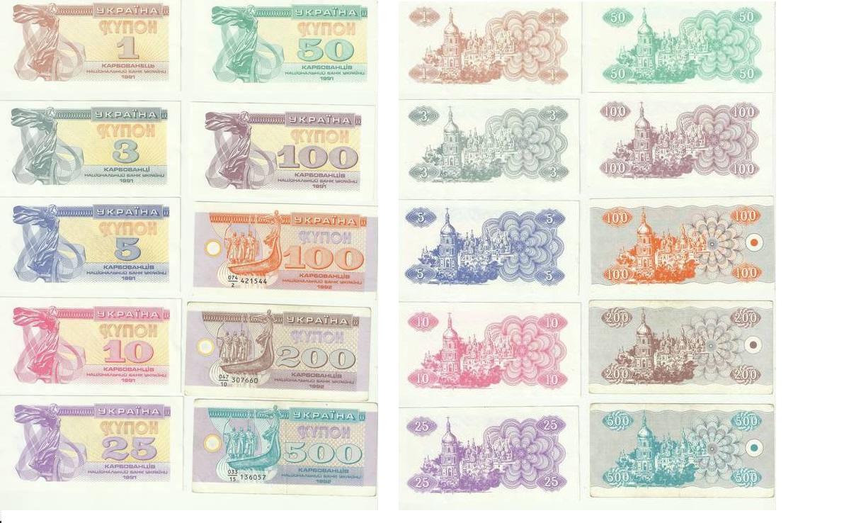 Карбованці 1000 драм 2011 год боевое искусство дзюдо армения серебро