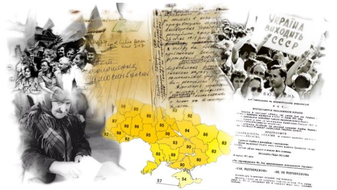 Картинки по запросу 1 грудня проголошення незалежності