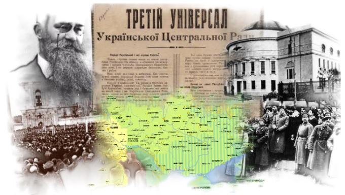 """Результат пошуку зображень за запитом """"20 листопада 1917"""""""