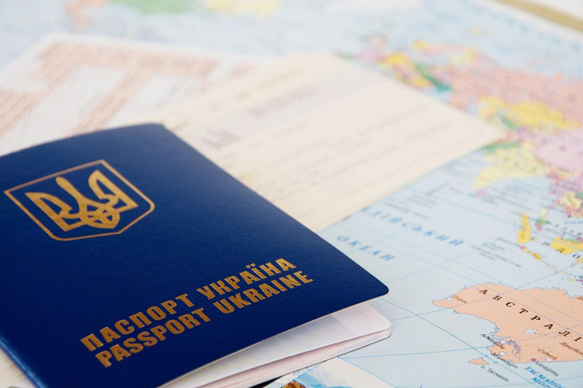 Puntaldiya 2016 visa year